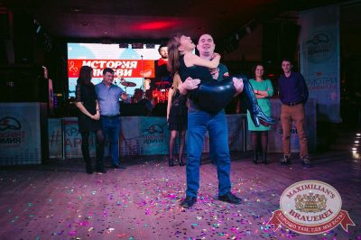 День святого Валентина, 14 февраля 2018 - Ресторан «Максимилианс» Тюмень - 30