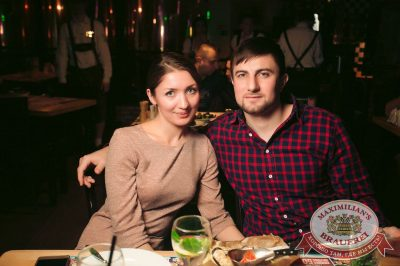 День святого Валентина, 14 февраля 2018 - Ресторан «Максимилианс» Тюмень - 39