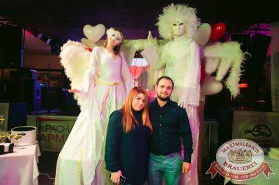 День святого Валентина, 14 февраля 2018 - Ресторан «Максимилианс» Тюмень - 4