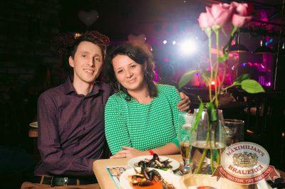 День святого Валентина, 14 февраля 2018 - Ресторан «Максимилианс» Тюмень - 40