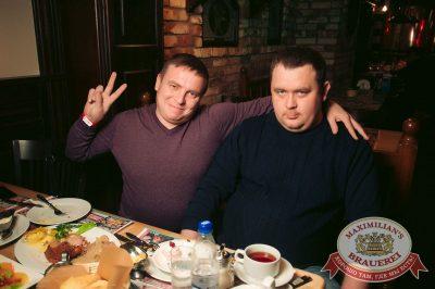 День святого Валентина, 14 февраля 2018 - Ресторан «Максимилианс» Тюмень - 44