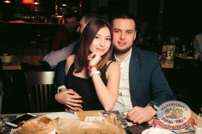 День святого Валентина, 14 февраля 2018 - Ресторан «Максимилианс» Тюмень - 48