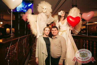 День святого Валентина, 14 февраля 2018 - Ресторан «Максимилианс» Тюмень - 5