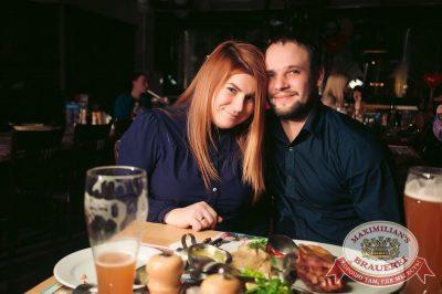 День святого Валентина, 14 февраля 2018 - Ресторан «Максимилианс» Тюмень - 50