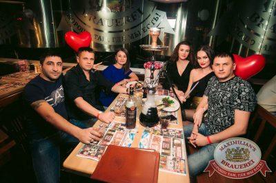День святого Валентина, 14 февраля 2018 - Ресторан «Максимилианс» Тюмень - 51