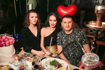 День святого Валентина, 14 февраля 2018 - Ресторан «Максимилианс» Тюмень - 53
