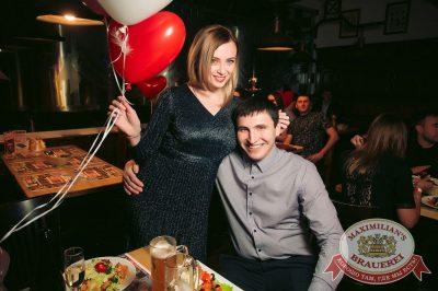 День святого Валентина, 14 февраля 2018 - Ресторан «Максимилианс» Тюмень - 54