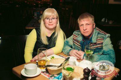 День святого Валентина, 14 февраля 2018 - Ресторан «Максимилианс» Тюмень - 59