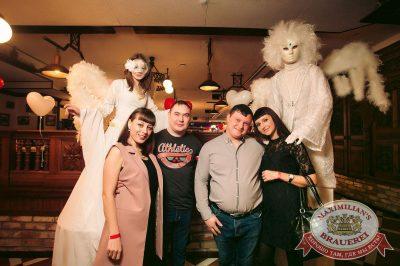 День святого Валентина, 14 февраля 2018 - Ресторан «Максимилианс» Тюмень - 6