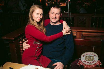 День святого Валентина, 14 февраля 2018 - Ресторан «Максимилианс» Тюмень - 60