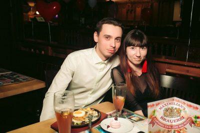 День святого Валентина, 14 февраля 2018 - Ресторан «Максимилианс» Тюмень - 61