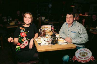 День святого Валентина, 14 февраля 2018 - Ресторан «Максимилианс» Тюмень - 62