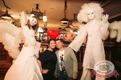 День святого Валентина, 14 февраля 2018 - Ресторан «Максимилианс» Тюмень - 9