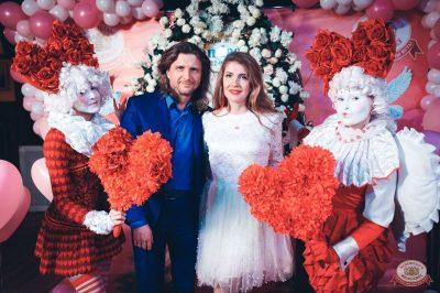 День святого Валентина, 14 февраля 2019 - Ресторан «Максимилианс» Тюмень - 1