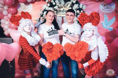 День святого Валентина, 14 февраля 2019 - Ресторан «Максимилианс» Тюмень - 11