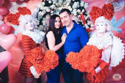 День святого Валентина, 14 февраля 2019 - Ресторан «Максимилианс» Тюмень - 12