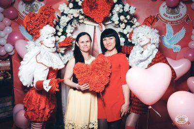 День святого Валентина, 14 февраля 2019 - Ресторан «Максимилианс» Тюмень - 15