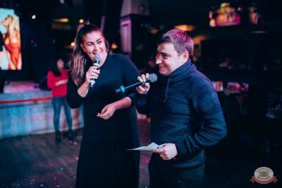 День святого Валентина, 14 февраля 2019 - Ресторан «Максимилианс» Тюмень - 21