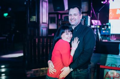 День святого Валентина, 14 февраля 2019 - Ресторан «Максимилианс» Тюмень - 29