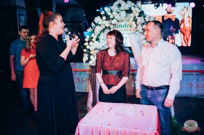 День святого Валентина, 14 февраля 2019 - Ресторан «Максимилианс» Тюмень - 32