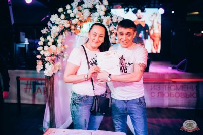 День святого Валентина, 14 февраля 2019 - Ресторан «Максимилианс» Тюмень - 33