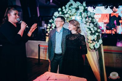День святого Валентина, 14 февраля 2019 - Ресторан «Максимилианс» Тюмень - 35