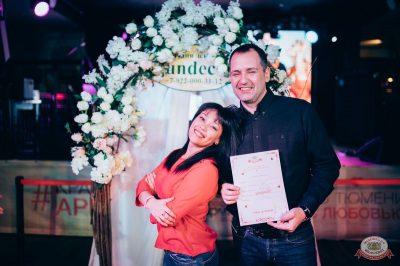 День святого Валентина, 14 февраля 2019 - Ресторан «Максимилианс» Тюмень - 37