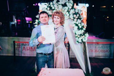 День святого Валентина, 14 февраля 2019 - Ресторан «Максимилианс» Тюмень - 38