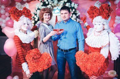 День святого Валентина, 14 февраля 2019 - Ресторан «Максимилианс» Тюмень - 4