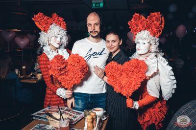 День святого Валентина, 14 февраля 2019 - Ресторан «Максимилианс» Тюмень - 42