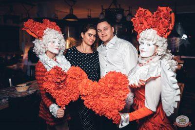 День святого Валентина, 14 февраля 2019 - Ресторан «Максимилианс» Тюмень - 44