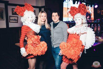 День святого Валентина, 14 февраля 2019 - Ресторан «Максимилианс» Тюмень - 47