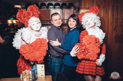 День святого Валентина, 14 февраля 2019 - Ресторан «Максимилианс» Тюмень - 48