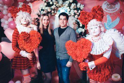 День святого Валентина, 14 февраля 2019 - Ресторан «Максимилианс» Тюмень - 5
