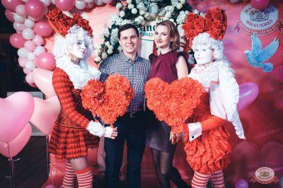 День святого Валентина, 14 февраля 2019 - Ресторан «Максимилианс» Тюмень - 7