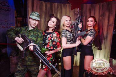 День защитника Отечества, 22 февраля 2018 - Ресторан «Максимилианс» Тюмень - 1