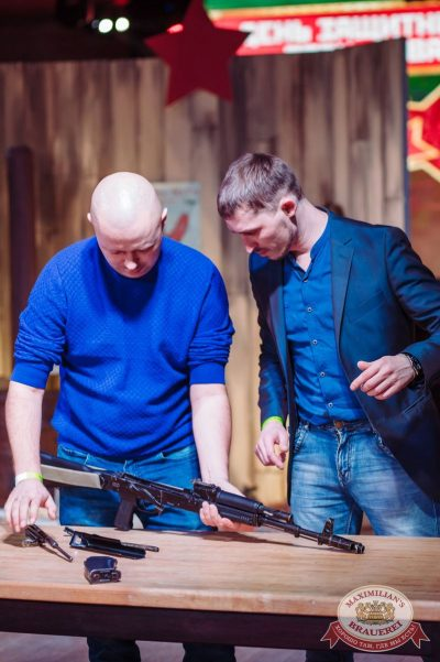 День защитника Отечества, 22 февраля 2018 - Ресторан «Максимилианс» Тюмень - 10