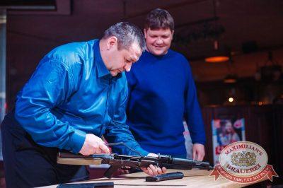 День защитника Отечества, 22 февраля 2018 - Ресторан «Максимилианс» Тюмень - 15