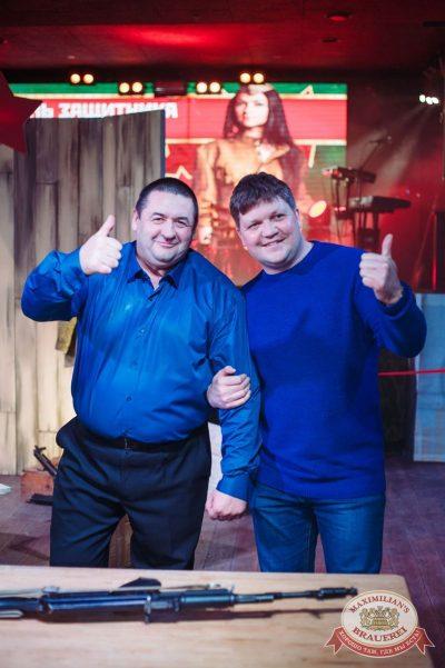 День защитника Отечества, 22 февраля 2018 - Ресторан «Максимилианс» Тюмень - 16