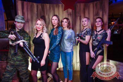 День защитника Отечества, 22 февраля 2018 - Ресторан «Максимилианс» Тюмень - 2
