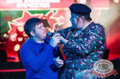 День защитника Отечества, 22 февраля 2018 - Ресторан «Максимилианс» Тюмень - 21