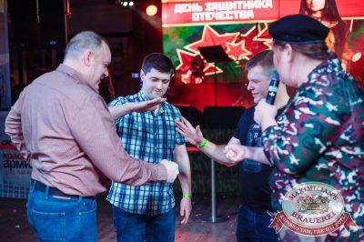День защитника Отечества, 22 февраля 2018 - Ресторан «Максимилианс» Тюмень - 27