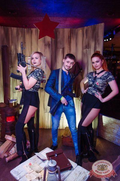 День защитника Отечества, 22 февраля 2018 - Ресторан «Максимилианс» Тюмень - 3