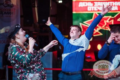 День защитника Отечества, 22 февраля 2018 - Ресторан «Максимилианс» Тюмень - 32