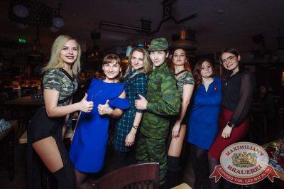 День защитника Отечества, 22 февраля 2018 - Ресторан «Максимилианс» Тюмень - 46