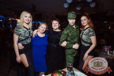 День защитника Отечества, 22 февраля 2018 - Ресторан «Максимилианс» Тюмень - 47