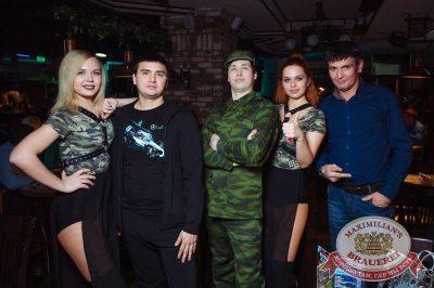 День защитника Отечества, 22 февраля 2018 - Ресторан «Максимилианс» Тюмень - 48