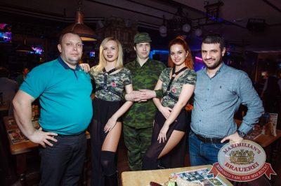 День защитника Отечества, 22 февраля 2018 - Ресторан «Максимилианс» Тюмень - 49