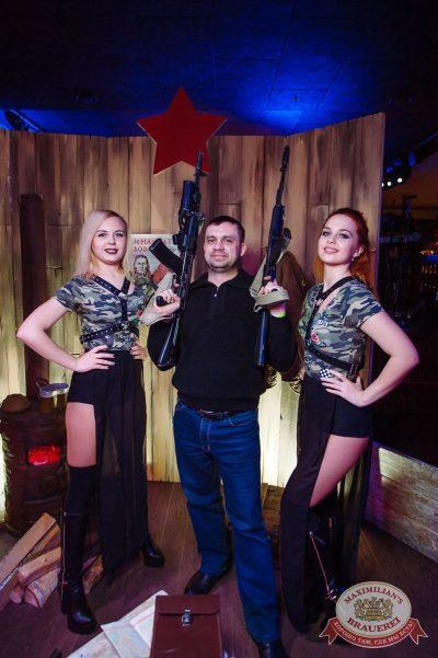 День защитника Отечества, 22 февраля 2018 - Ресторан «Максимилианс» Тюмень - 5