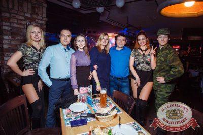 День защитника Отечества, 22 февраля 2018 - Ресторан «Максимилианс» Тюмень - 50